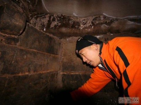 A Chinese explorer in the alleged Noah's Ark in Mount Agri () East Turkey