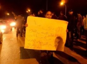 Anti-government Protests Spread to Libya