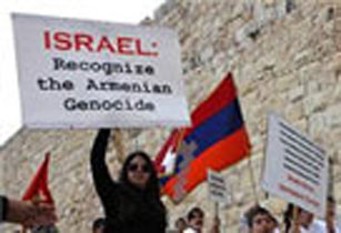 Knesset influenced by France to put Armenian genocide on table