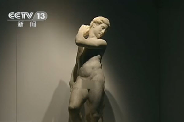 Chinese broadcaster censors Michaelangelo's famous David Apollo ' private parts ' of his body