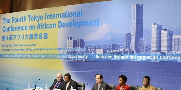 fourth-tokyo-international-conference-on-african-development-in-2008