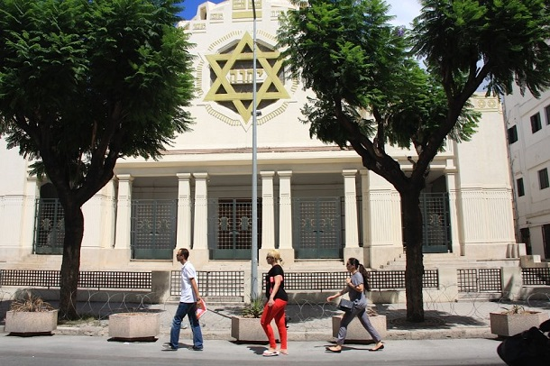 Jew Detector: Jews In Tunisia: Extract From The Acclaimed Country