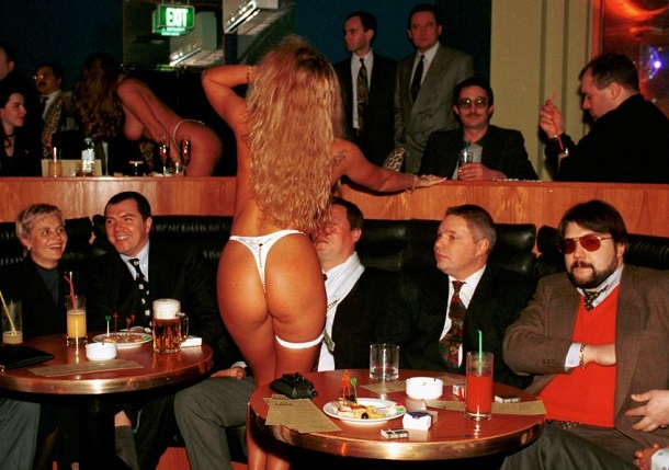 Most popular Foursquare Strip Clubs in Yekaterinburg, Russia