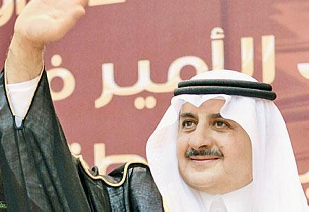 Fahd bin Sultan the man who though his some kind of prince