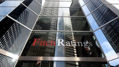 Photo of Fitch revises Turkey's outlook from negative to stable