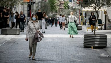 Photo of Greece almost in normalcy as retail shops, high schools open