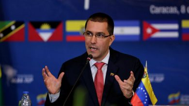 Photo of Foreign Minister Jorge Arreaza denounced US attacks