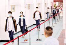 Photo of Dünya eğitimde normalleşmeye başladı