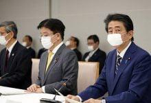 Photo of Japonya'da OHAL Dönemi Bitti!