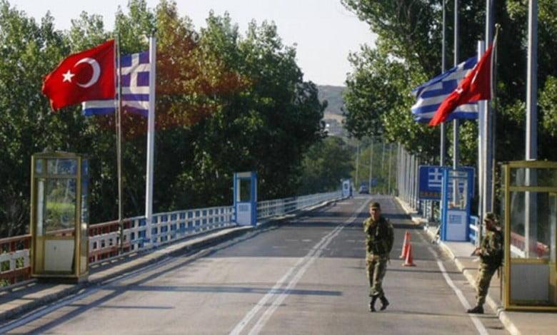 Yunanistan'a Arabayla Gidiş için Gerekli Belgeler Neler?