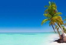 Photo of Dominik Cumhuriyeti Seyahat Faaliyetlerini Başlatıyor