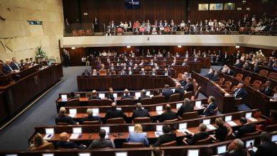 Photo of Milletvekilinde Virüs Çıktı, Meclis Kapatıldı