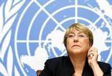 Photo of BM Komiseri: Protestolar Sadece Irkçılığa Karşı Değil