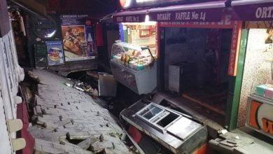 Photo of Ortaköy Kumpirciler Çarşısı'nda Göçük: 1 Kişi Yaralandı
