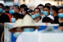 Photo of Pekin'de İkinci Dalga Paniği: Acil Durum İlan Edildi