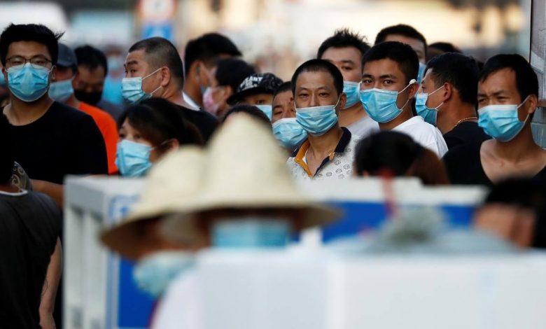 Pekin'de İkinci Dalga Korkusu Yaşanıyor