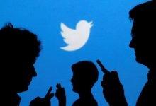 Photo of Twitter Troll Operasyonu Yaptı: Türkiye, Çin, Rusya