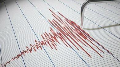 Photo of Son Dakika: Van Özalp Deprem ile Sarsıldı