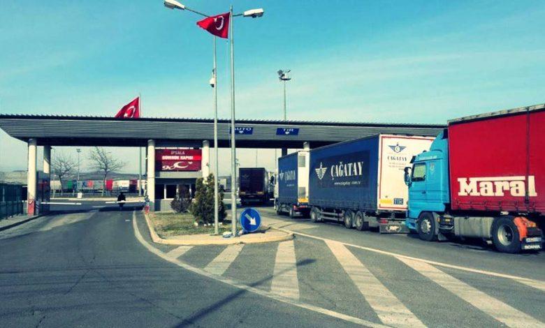 Yunanistan Sınır Kapısı Açıldı Mı?