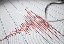 Photo of Marmara Denizinde Deprem! İstanbul Hafif Sallandı
