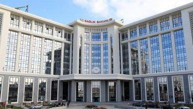 Photo of Bakanlık Duyurdu: Çay Ocakları Kapatılıyor