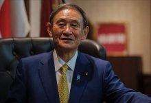 Photo of Japonya'da olağanüstü oturumla yeni Başbakan seçildi