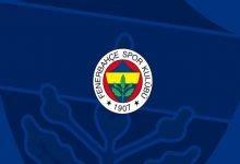 Photo of Fenerbahçe'den Büyük Dayanışma Adımı