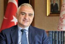 Photo of Bakan Ersoy'dan İmamoğlu'na: Bir Ricam Var