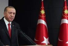 Photo of Erdoğan'ın Maaşına 6 Bin 750 Lira Zam