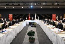 """Photo of Salgın Toplantısına İmamoğlu Çağrılmadı! """"Ani Gelişti"""""""