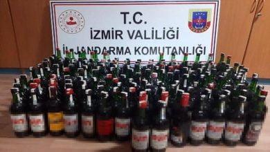 Photo of Ölümler Durmuyor! İzmir'de Bir Kişi Daha Hayatını Kaybetti!