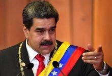Photo of Venezuela'dan Ambargo Karşıtı Yasa Hazırlığı