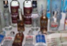 Photo of Sahte İçki Ölümleri Sürüyor