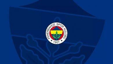 Photo of Fenerbahçe'de 18 Koronavirüs Vakası