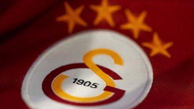 Photo of Galatasaray'da Olağanüstü Seçim Ertelendi