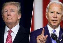Photo of Joe Biden yemin edecek ABD Teyakkuzda