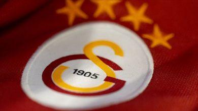 Photo of Galatasaray Kulübü üyelerinden İstanbul Sözleşmesi bildirisi