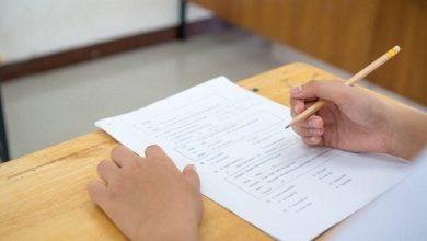Photo of Ortaokul sınavları ne zaman?