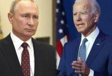 Photo of ABD Rusya Gerilimi Nereye Gidiyor?
