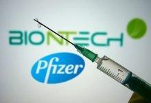 Photo of BioNTech aşısının ilk dozu her 100 kişiden 99'unda güçlü bağışıklık geliştirdi
