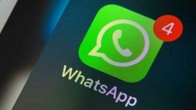 Photo of WhatsApp'a yepyeni bir özellik geliyor