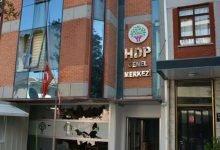 Photo of HDP'nin kapatılması istemiyle dava açıldı