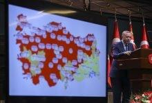 Photo of Kabine toplantısı kararları neler?