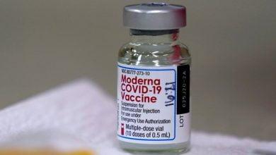 Photo of Japonya, Moderna aşısının kullanımı için başvuruda bulundu