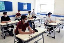 Photo of Erzurum'da kaçıncı sınıflar okula gidecek?