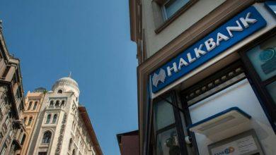 Photo of Halkbank'ın ABD'de yargılanamayacağına yönelik başvurusu New York Temyiz Mahkemesi'nde görülmeye başladı