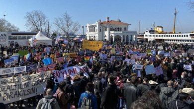 Photo of Kadıköy'de açık alanlarda toplantı ve gösteri yürüyüşü yasaklandı