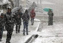 Photo of Meteoroloji uyardı: Hafta ortasına kadar devam edecek