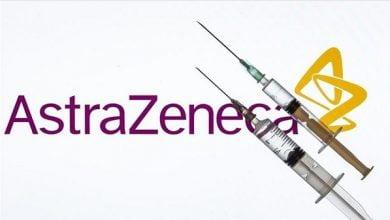 Photo of İngiltere'de aşı olan 7 kişi öldü